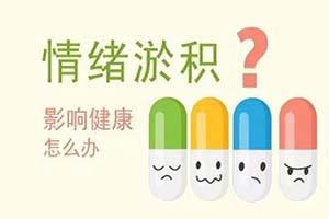 白癜风病情加重可能是什么原因,合肥哪家医院治疗白癜风好